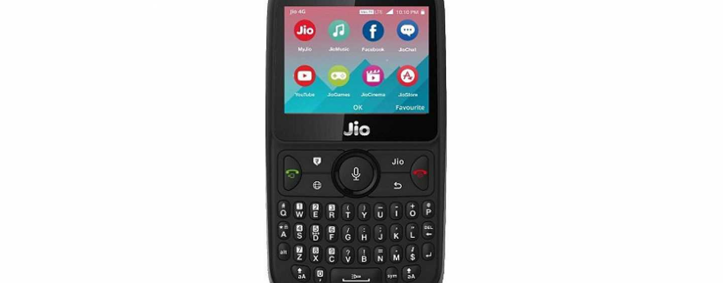 Reliance JioPhone 2 Launched In India