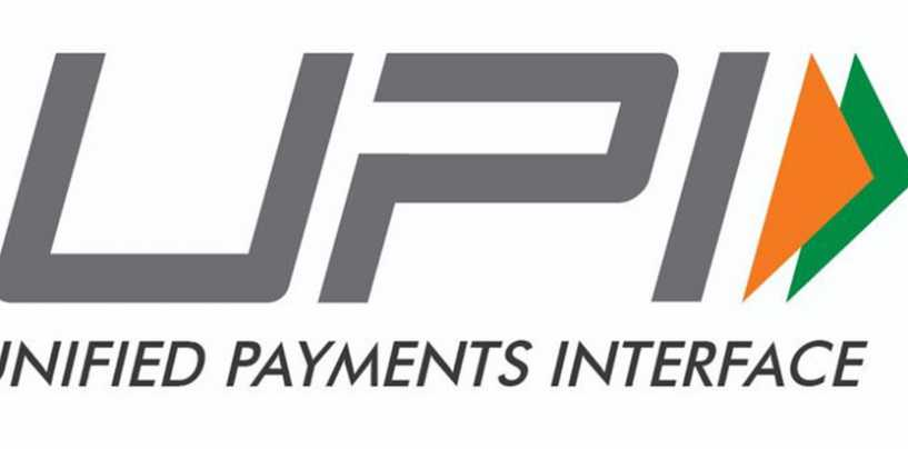NPCI's UPI 2.0 Digital Payments Interface Launched