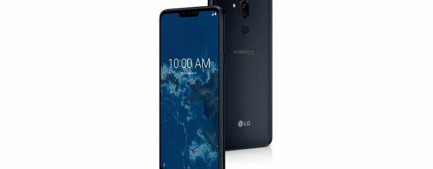 LG G7 One, G7 Fit Introduced Ahead Of IFA 2018