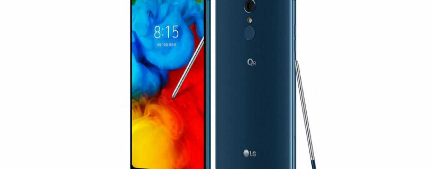 LG Q8 (2018) with 18:9 Display and Stylus Support Launched in South Korea