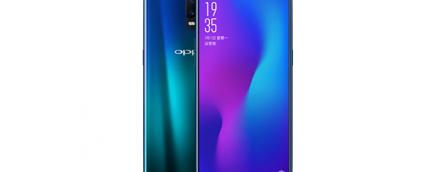 OPPO R17 with In-display Fingerprint Scanner Listed on Official Website Ahead of The Launch