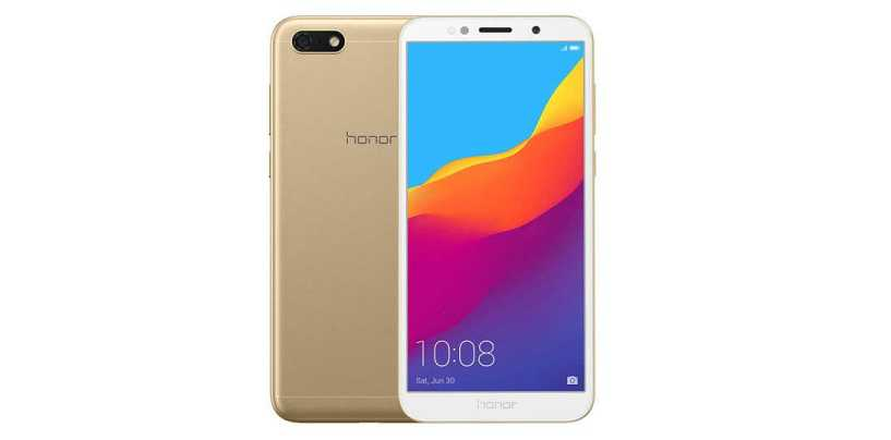 Honor 7S Budget Smartphone Launched in India at Rs. 6999: Will be Flipkart Exclusive