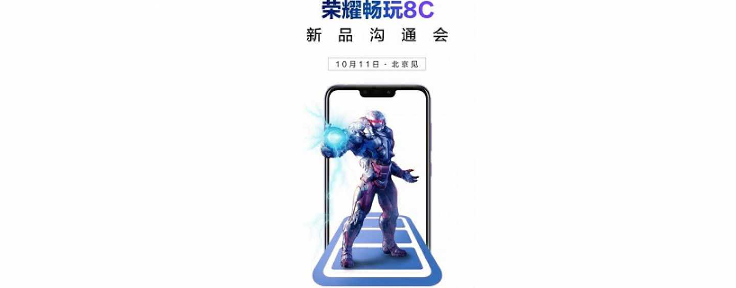 Honor 8C With Display Notch Set to Launch on October 11: May Come with Impressive Battery