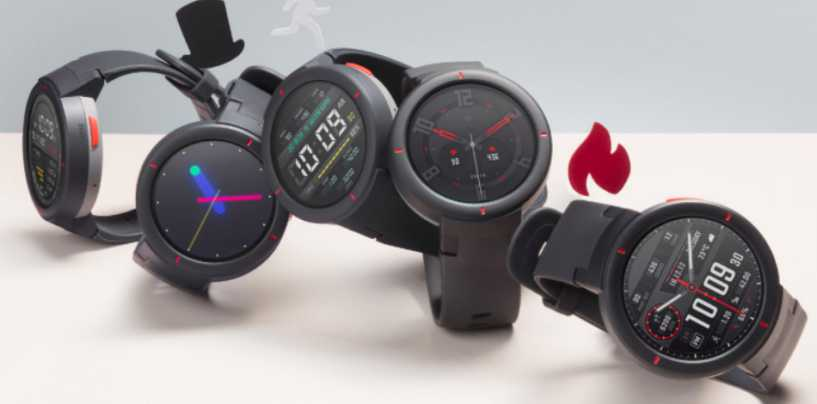 Huami Amazfit Verge Smartwatch With Heart Rate Monitoring, NFC Launched