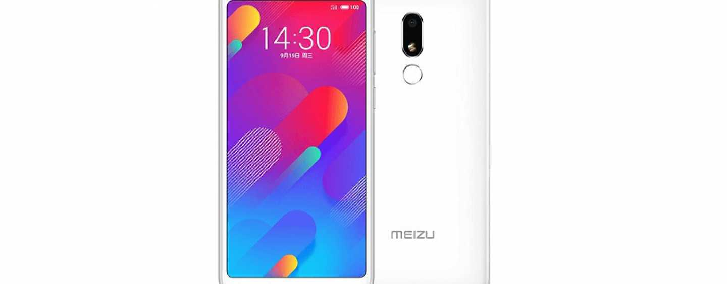 Meizu V8 and V8 Pro with 5.7-inch Displays Launched in China