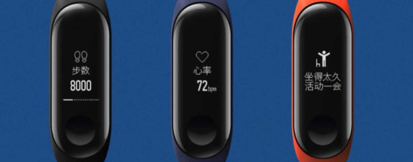 Xiaomi Mi Band 3 Launched For Rs.1999 In India