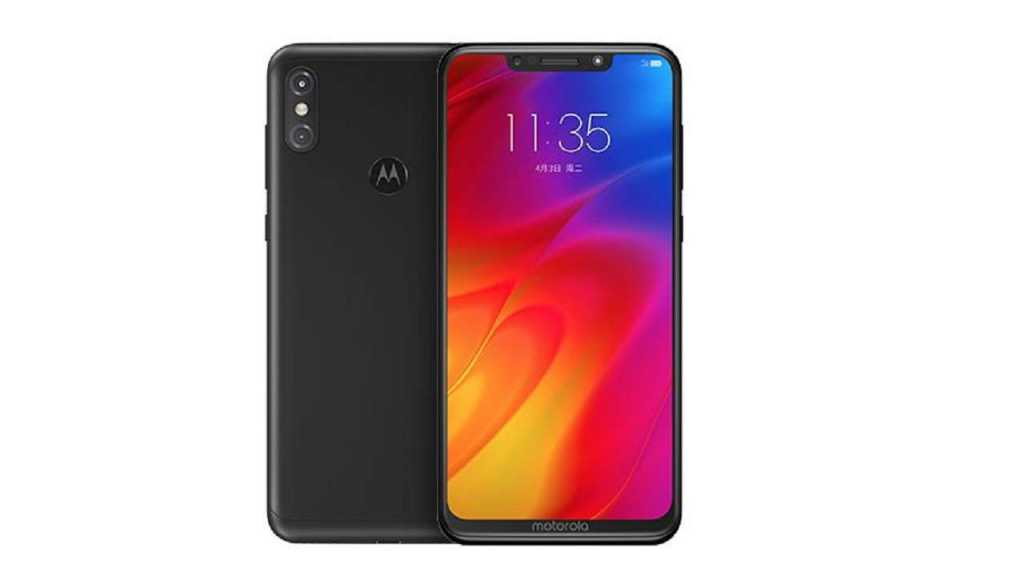 Motorola P30 Note China Launch