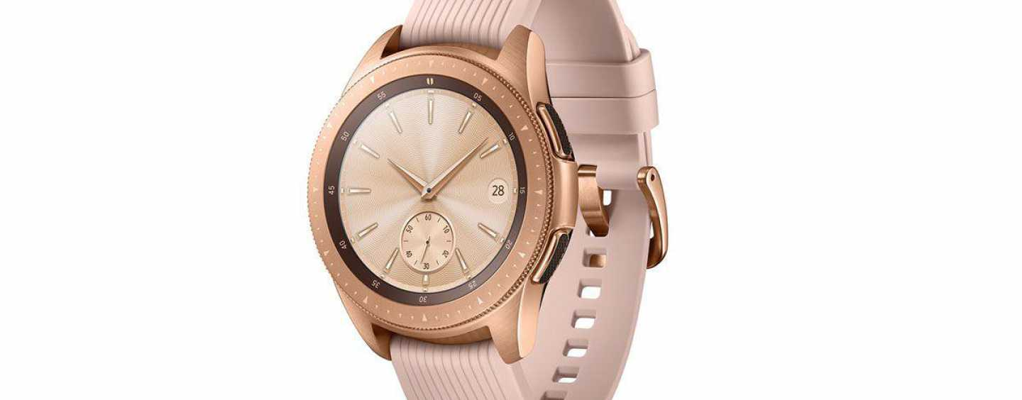 Samsung Galaxy Smartwatch Launched, Prices Starting Rs. 24,990