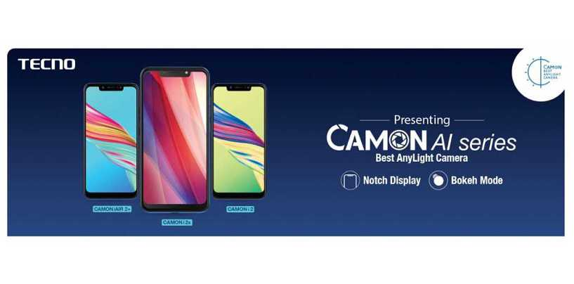 Tecno Launches New Range of Smartphones in India: Tecno Camon iAir 2+, Camon i2 and Camon i2X