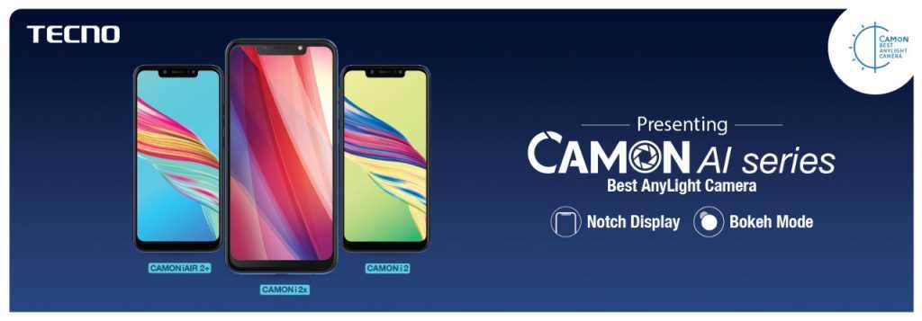 Tecno Camon iAir 2+, Camon i2 and Camon i2X