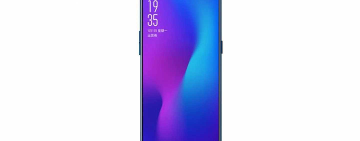 Vivo V11 with Halo display Reported to Launch in India on 23 September