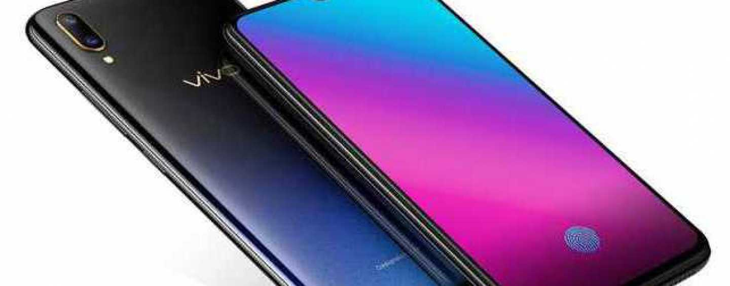 Vivo V11 Pro with 6GB RAM and Dual Rear Camera Launched in India