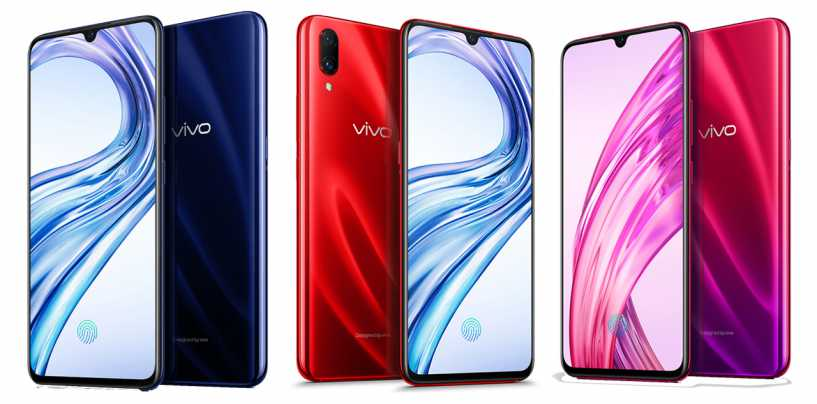Vivo X23 Logo Phone Launched In China