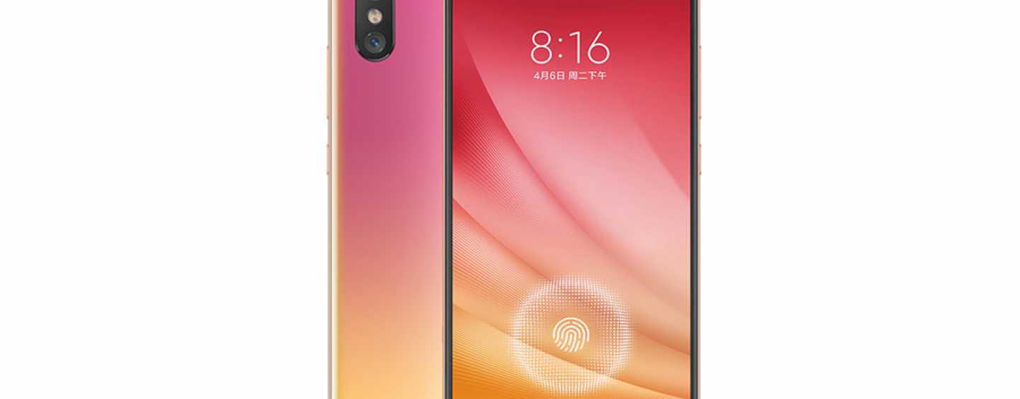 Xiaomi Mi 8 Pro with Snapdragon 845 SoC and IR Face Unlock Launched in China