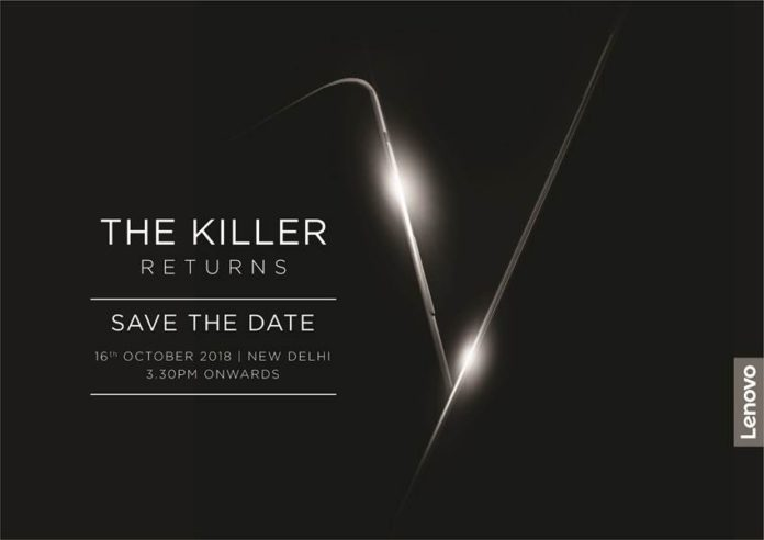 Lenovo Rolls Out Media Invite for October 16 Launch Event in India: New K-Series Smartphone Expected