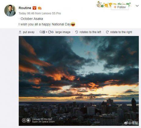 Lenovo-S5-Pro-Weibo-post