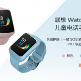 Lenovo Watch S and Watch C Announced