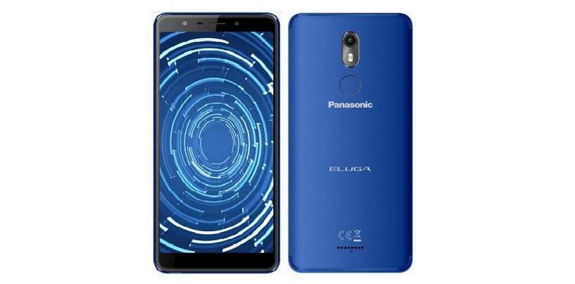 Panasonic Eluga Ray 530 with 3GB RAM Launched in India