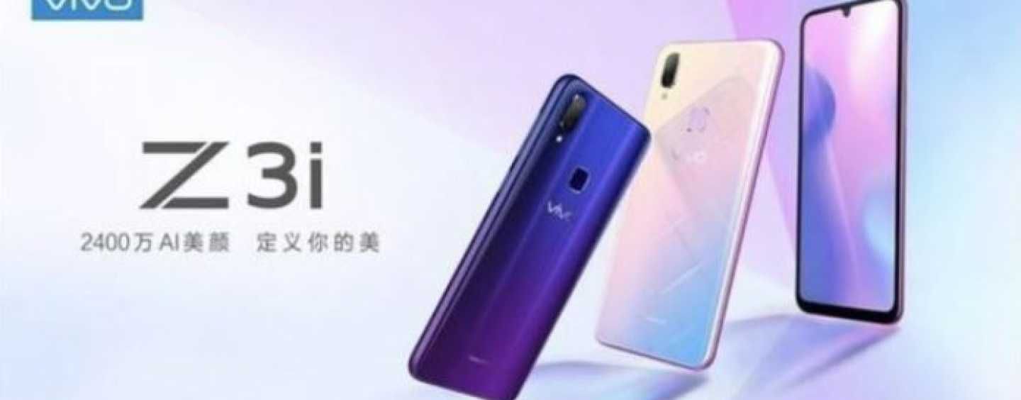 Vivo Z3i with 24MP Selfie Camera and Helio P60 SoC Expected to Launch Soon