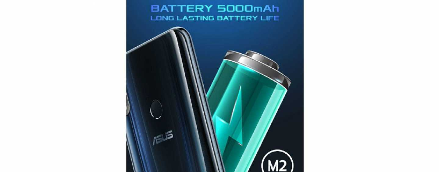 Asus Zenfone Max Pro M2 To Be Powered By 5,000mAh Battery