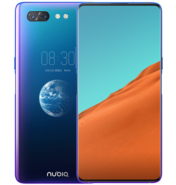 Nubia X launched in China