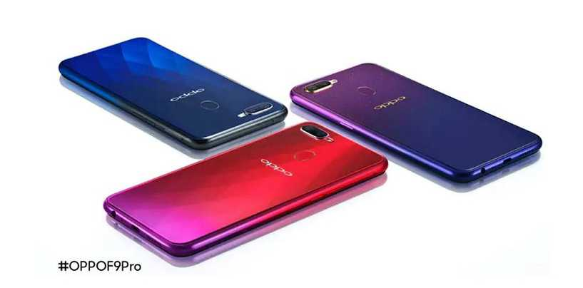 Oppo Adds 128GB Variant to its F9 Pro Smartphone in India