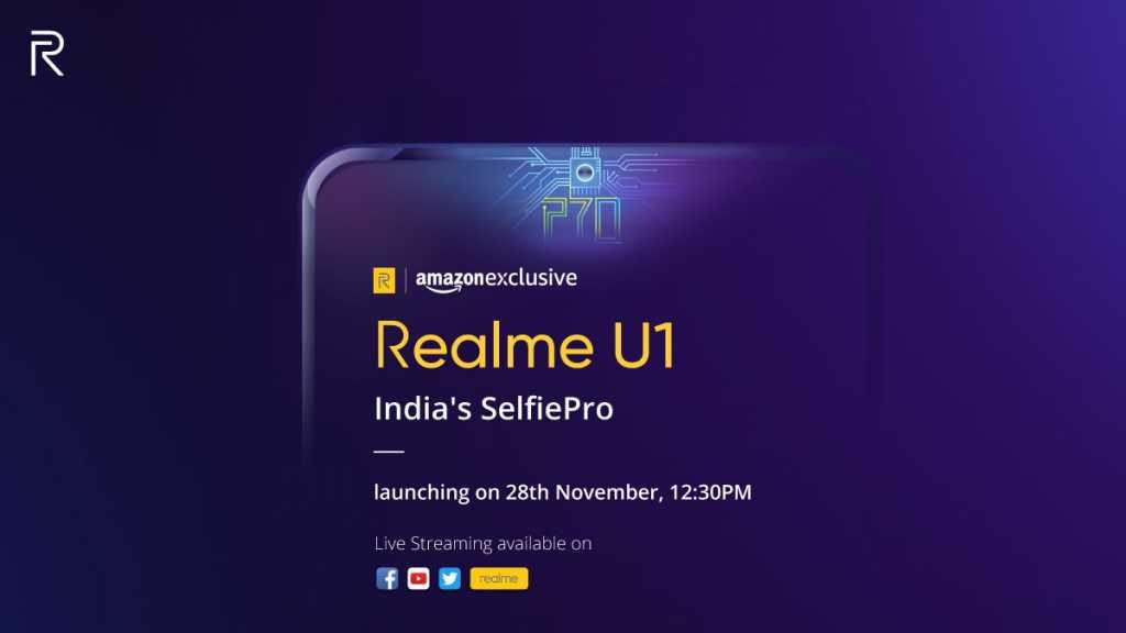 Realme U1 India Launch