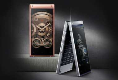 Samsung W2019 Luxury Flip Phone with Dual AMOLED Displays Goes Official in China