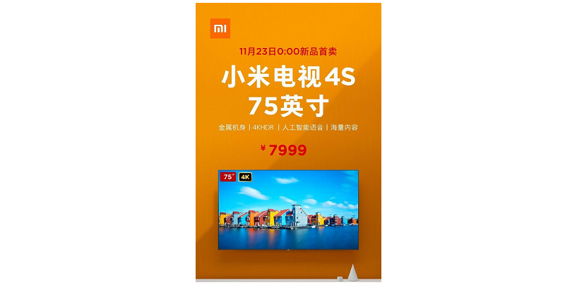 Xiaomi Mi TV 4S With 75-inch 4K HDR Panel Announced