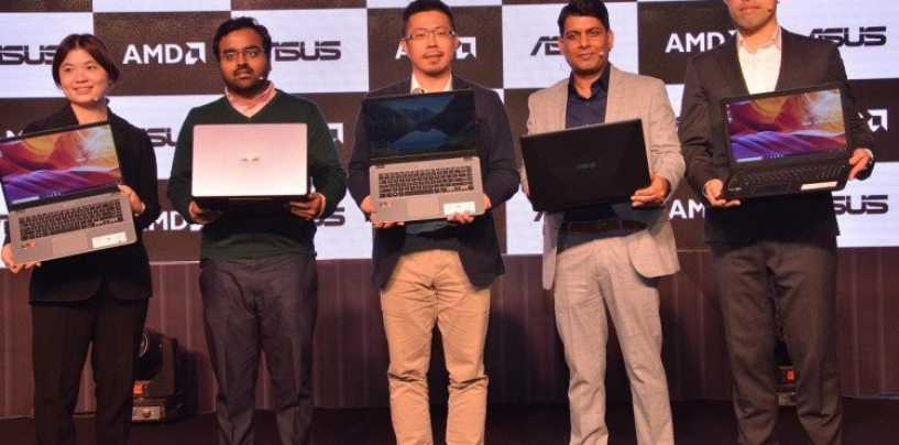 Asus F570 Gaming Laptop Launched At Rs. 52,990, Asus VivoBook 15 (X505) Ultra-Portable Laptop Launched Starting Rs. 30,990