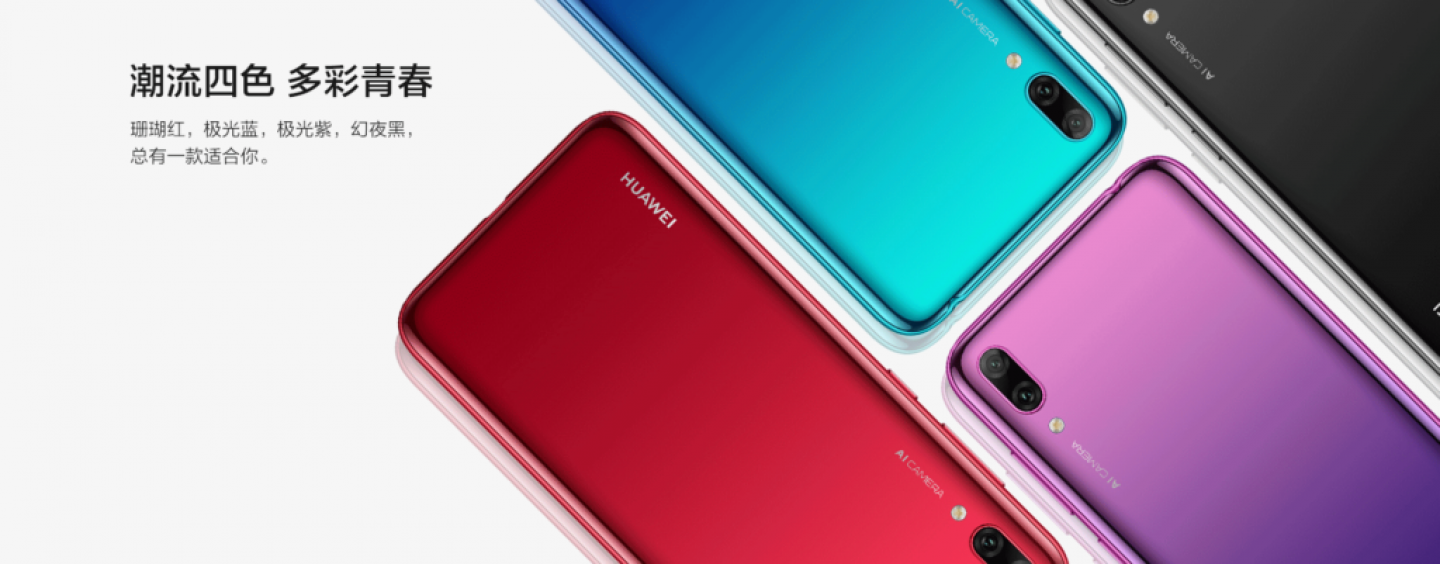Huawei Enjoy 9 with Snapdragon 450 SoC and 4000mAh Battery Launched