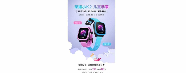 Huawei K2 Kids Water-Resistant Smartwatch Launched, Pre-Orders Open