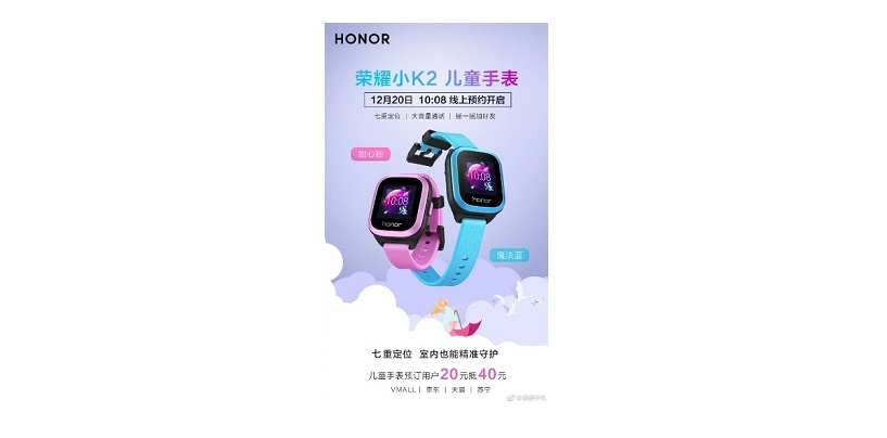 Huawei K2 Kids Water-Resistant Smartwatch Launched, Pre-Orders Open