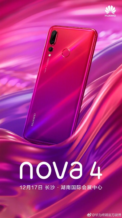Huawei Nova 4 Honey Red Gradient Colour