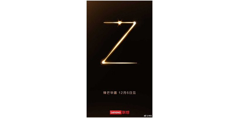 Lenovo Z5s Confirmed to Launch on December 6: Will Feature an In-display Camera