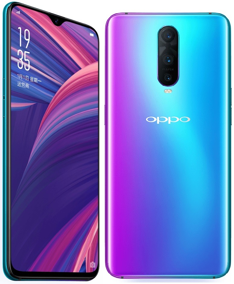 Oppo R17 Pro Launched in India