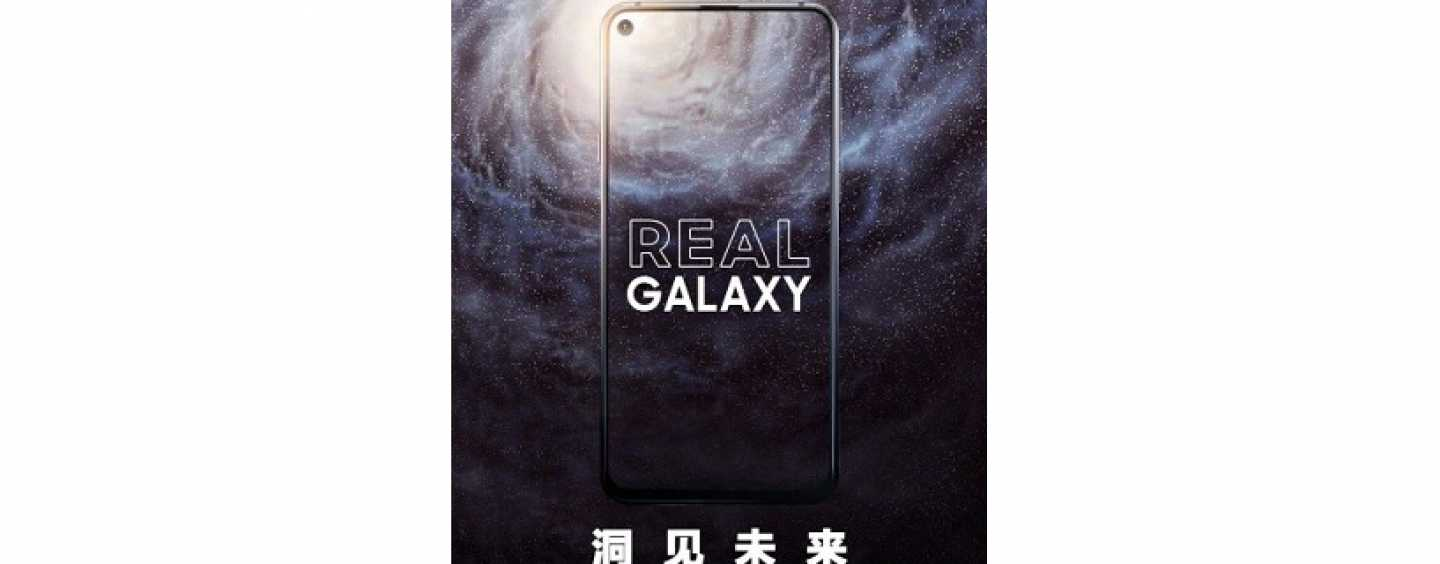Samsung Galaxy A8s Will Be World's First Smartphone with Display Hole: Launch set for December 10