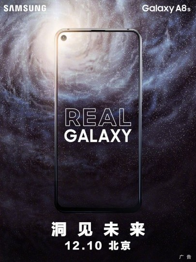 Samsung Galaxy A8s to be launched on December 10