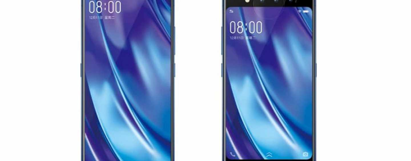 Vivo NEX 2 with Dual Display and Triple Camera Set up Launched in China