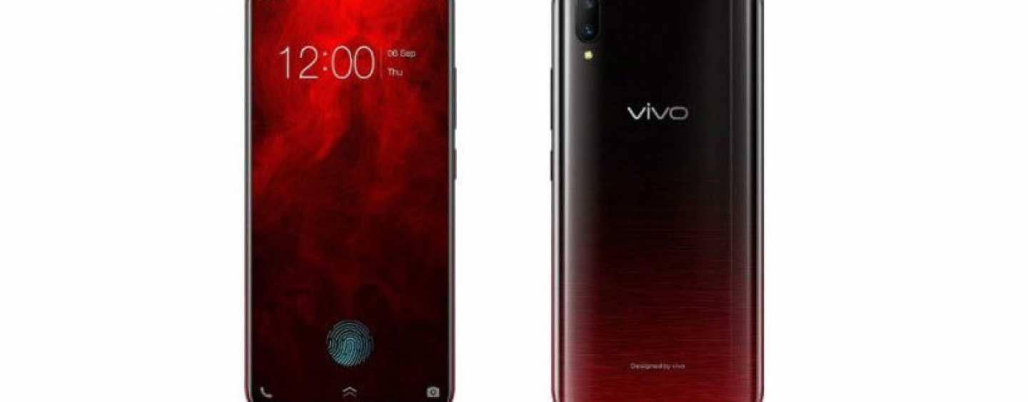 Vivo V11 Pro Supernova Red Variant Launched in India at Rs. 25,990