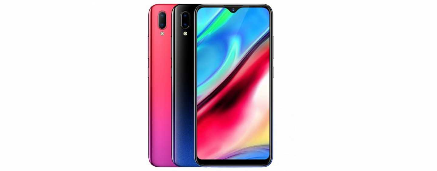 Vivo Y93 Listed on Official Website in India: Launch Seems Imminent