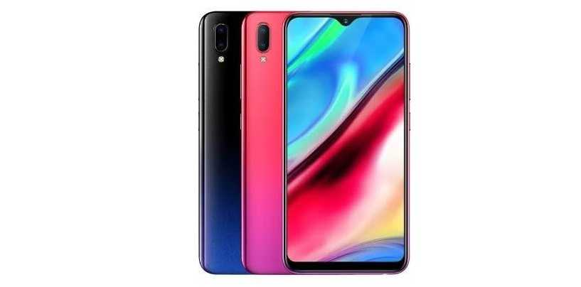 Vivo Y93s with Helio P22 SoC and 128GB Storage Launched in China