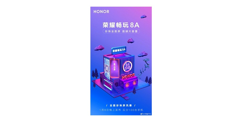 Honor 8A Set to Launch in China on January 8, Specifications Teased