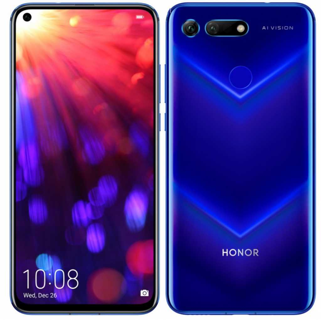 Honor View 20 Launched in India