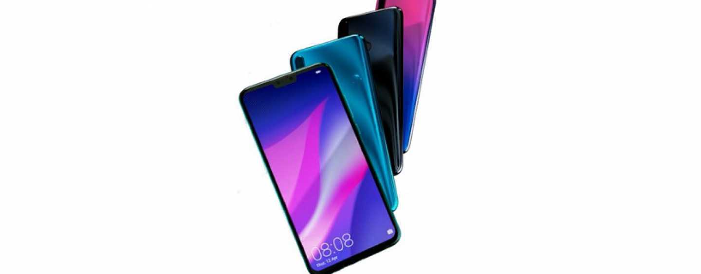 Huawei Y9 (2019) Launched in India: Check Price, Features and Specifications