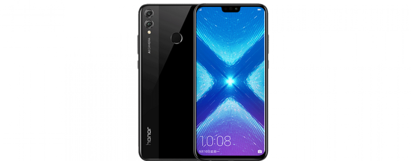 Huawei Y9 (2019) Set to Launch in India on January 7: Will be Amazon Exclusive