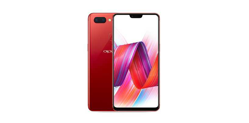 Oppo R15 Pro with 6GB RAM Launched in India: Priced at Rs. 25,990