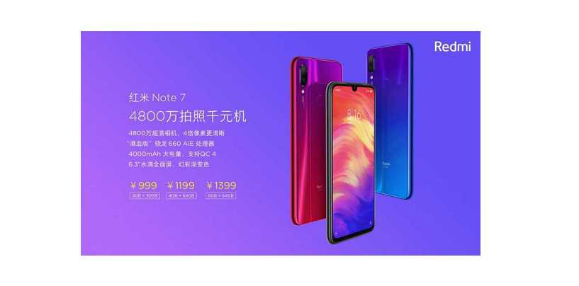Xiaomi Redmi Note 7 with 48-Megapixel Snapper and 4,000mAh Battery Launched in China