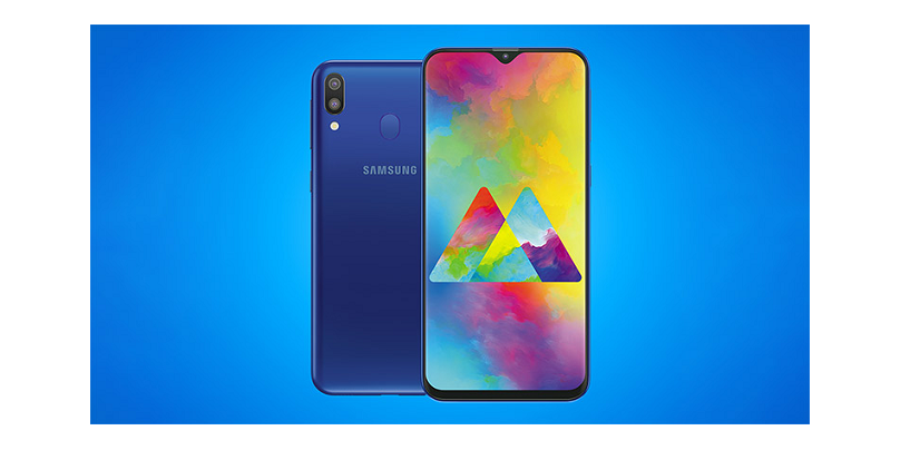 Samsung Galaxy M10 and Galaxy M20 Launched in India: Starting Price is Rs. 7990