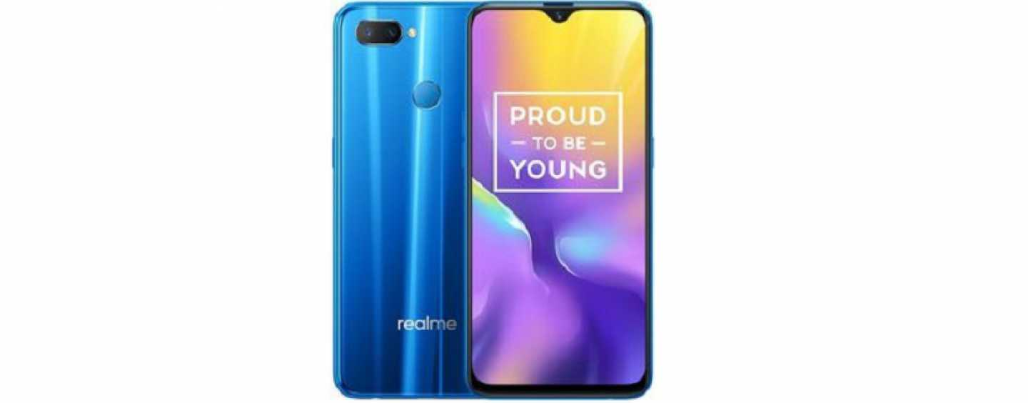Realme U1 Got Cheaper in India: Receives Price Cut of Rs. 1000